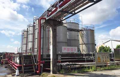 chemixguru-factory3